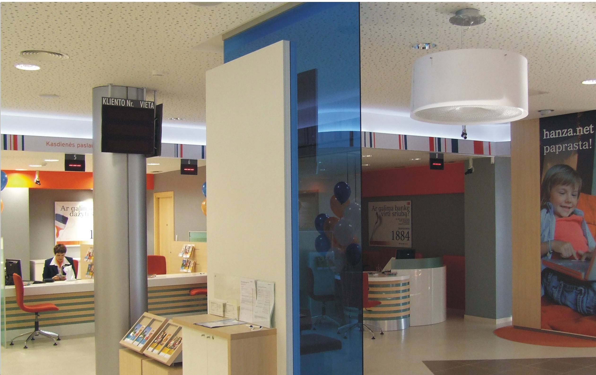 Banko projektas Vilniuje, Justiniškėse - re Forma